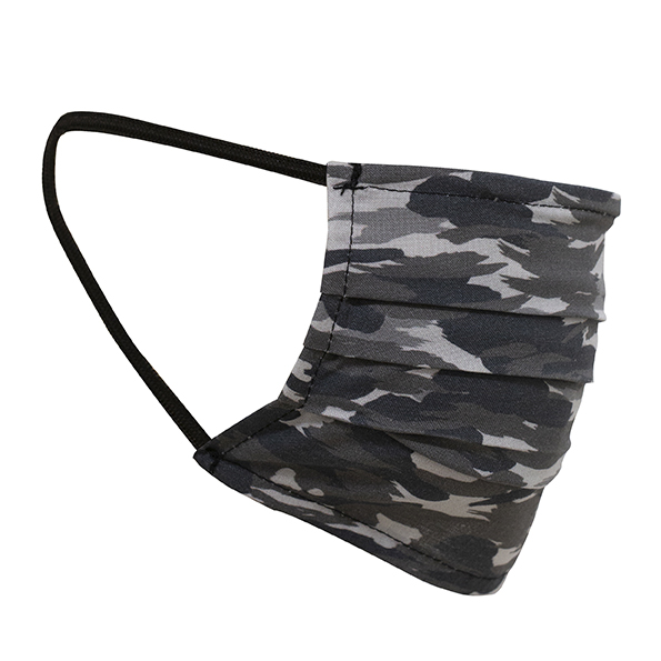 Sanity Mask KV96 Camouflage KIDS